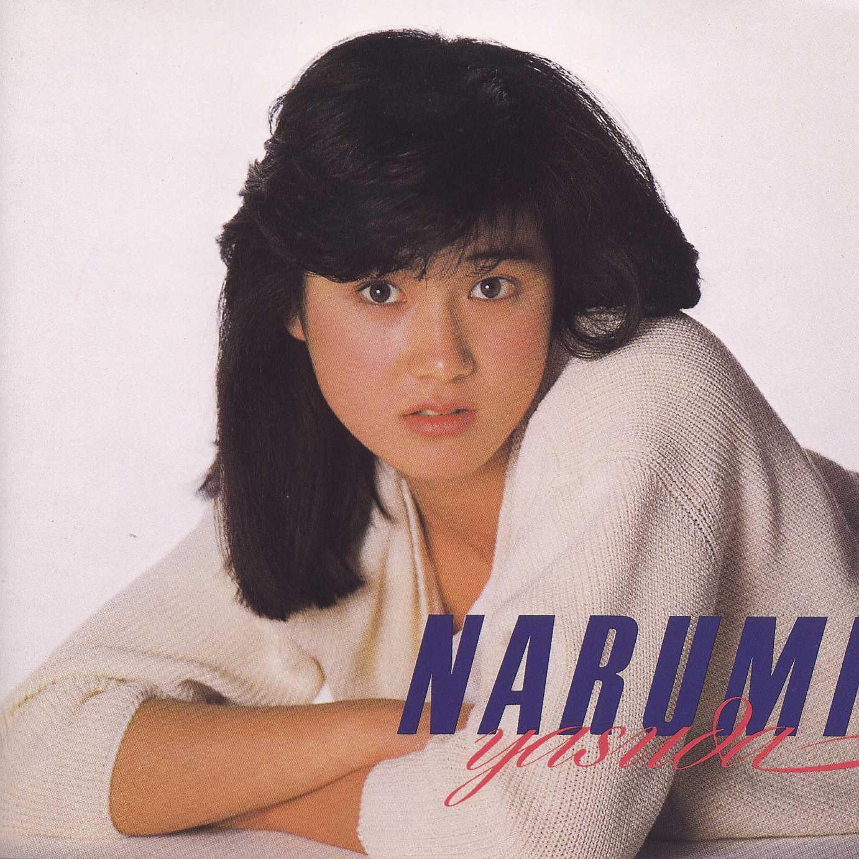 Watch Narumi Yasuda video