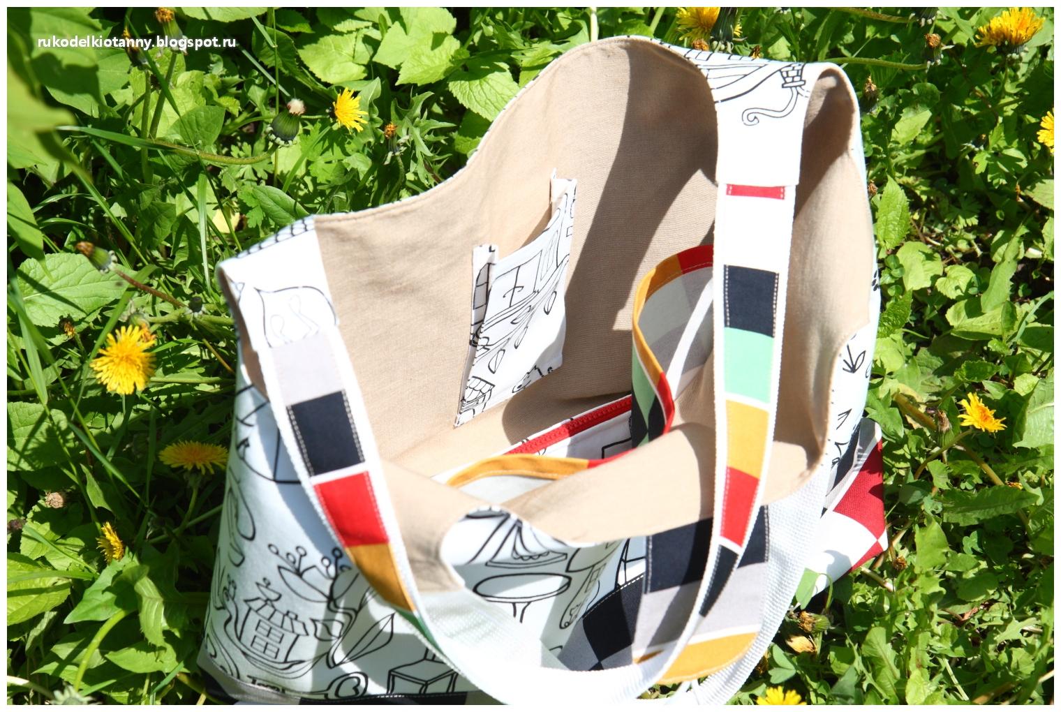 сумка пляжная женская