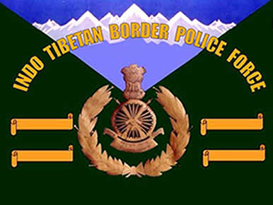 Indo Tibetian Border Police Force (ITBP) Recruitment for 544 Constable (General Duty)