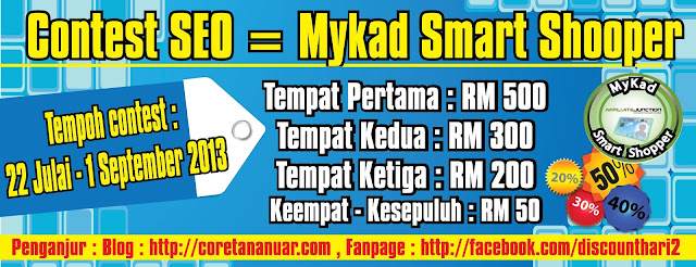 seo-contest-mykad-smart-shopper