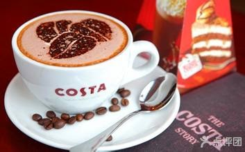 Costa coffee china