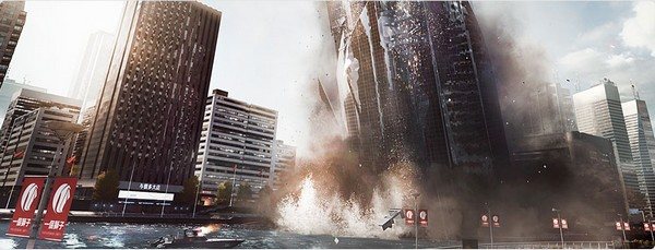 Screenshot of Battlefield 4