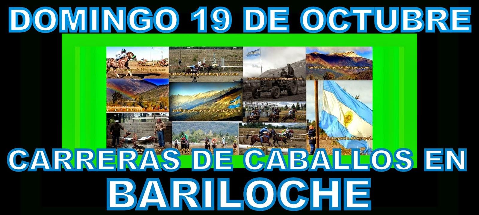 http://turfdelapatagonia.blogspot.com.ar/2014/10/1910-carreras-de-caballos-en-bariloche.html