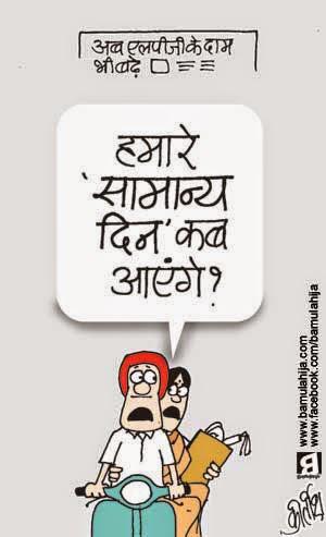 narendra modi cartoon, nda government, bjp cartoon, inflation cartoon, dearness cartoon, mahangai cartoon, common man cartoon, cartoons on politics, indian political cartoon
