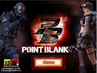 Cheat PB Point Blank 23 Februari 2013