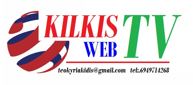 kilkis web tv