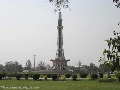 pakistan minar