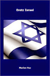 Livro Eretz Israel