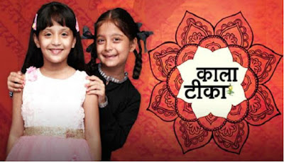 New Plot,Cast,Promo in ZeeTv's 'Kaala Teeka' Serial