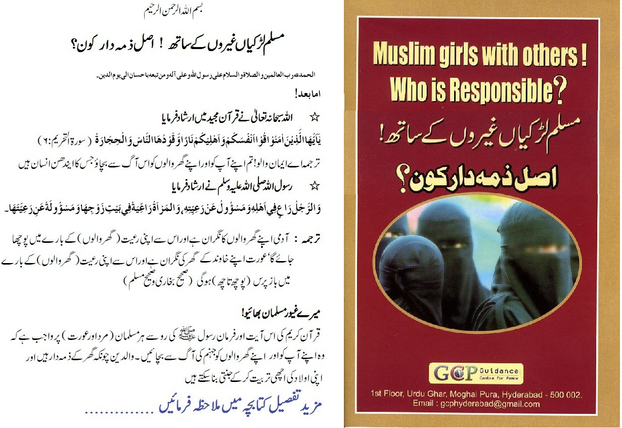 information islamic girls utdu