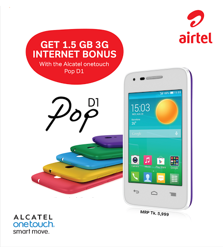 airtel-Alcatel-One-Touch-Pop-D1-1.5-GB-airtel-3G-Internet