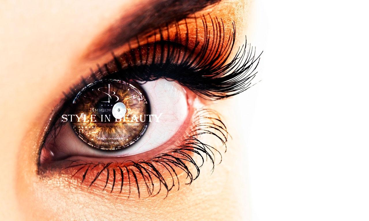 Красивые глаза фото на аву