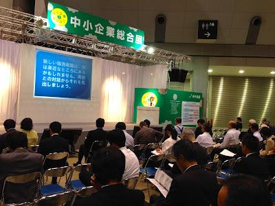 中小企業総合展・メインステージでの講演風景(2013年11月撮影)の写真