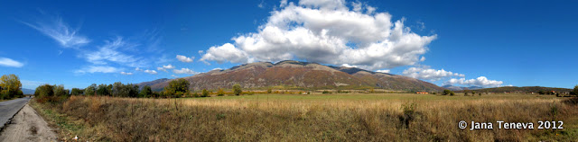 Balkan mountain Bulgaria
