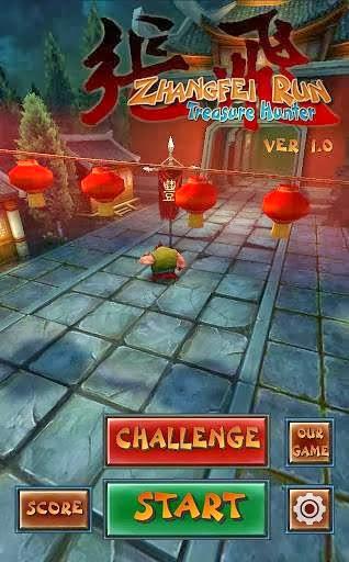 พอเข้าเกม จะกลายเป็นชื่อ Zhang Fei Run - Treasure Hunter