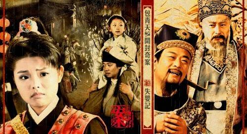 Bao-Thanh-Thien-Khai-Phong-ky-an_12