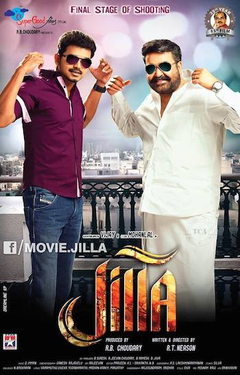 Jilla 2014 UNCUT Dual Audio Hindi Movie Download