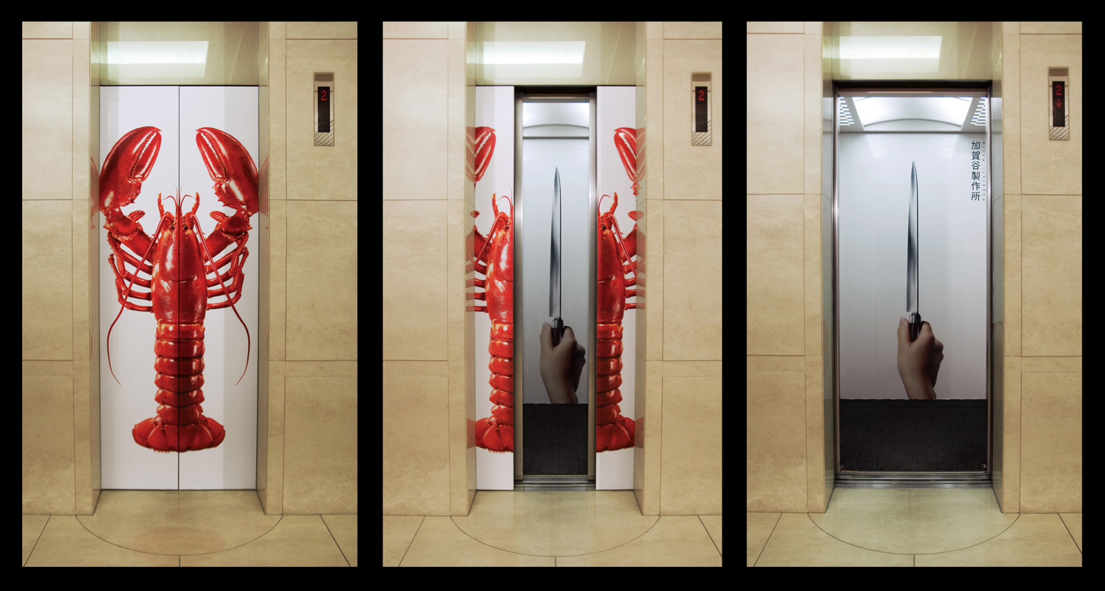 Kagatani Knife: Top 27 Creative Elevator Advertisements