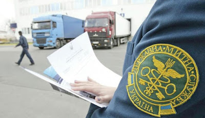 The Government is preparing the transfer of the customs under the management  of the foreign companies