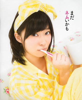 AKB48 Rino Sashihara Idol