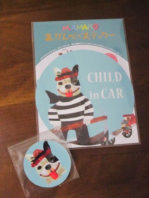 child in car チャイルドインカー