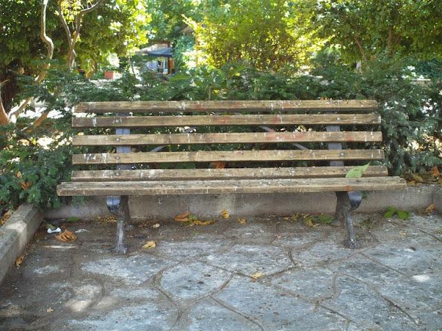 Παρακαλώ καθίστε!