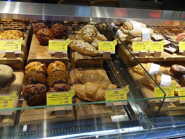 Mcdonalds bakery | The Fittest Blogger