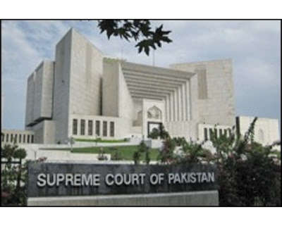 Pakistan Supreme Court Wallpapers