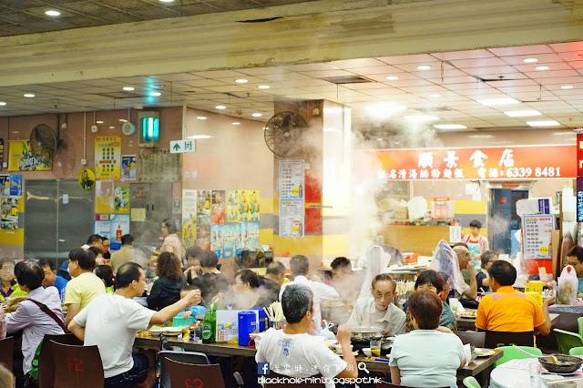 大推清湯蘿蔔牛腩煲:順景食店