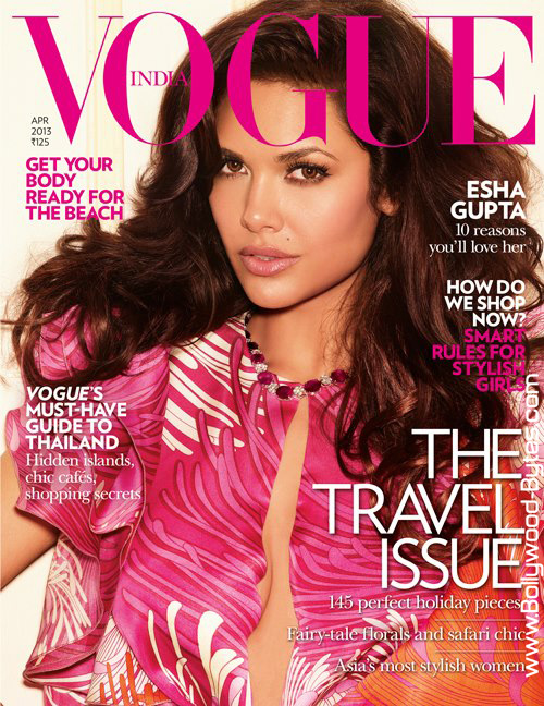Hot Esha Gupta Cover Girl Vogue April