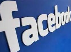 Fb: hati-hati ada Virus dari Facebook Wajib waspada!!!
