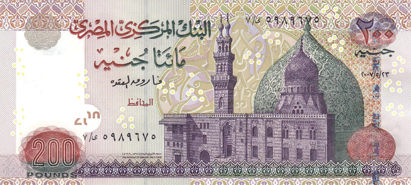 egypt 200 pounds banknote 2007 seated scribeworld