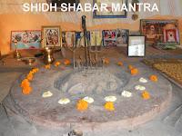Shabar Mantra eBook