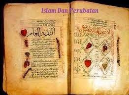 Perubatan & Islam