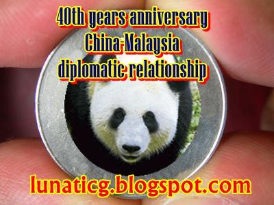 Malaysia Panda