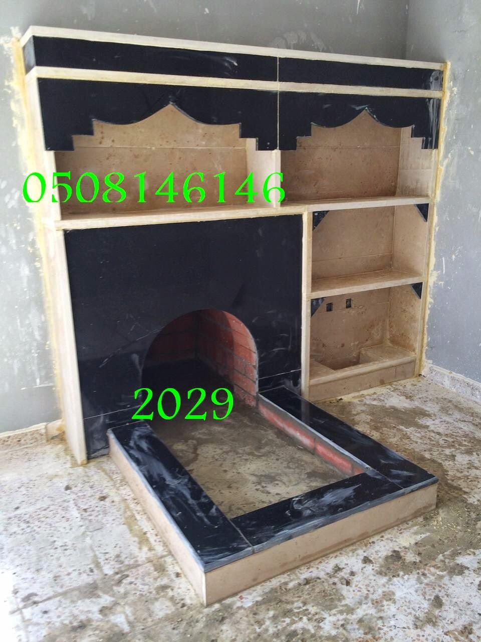 ديكورات مشبات 2029