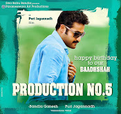 Jr Ntr Puri Jaganath Movie Posters-thumbnail-2