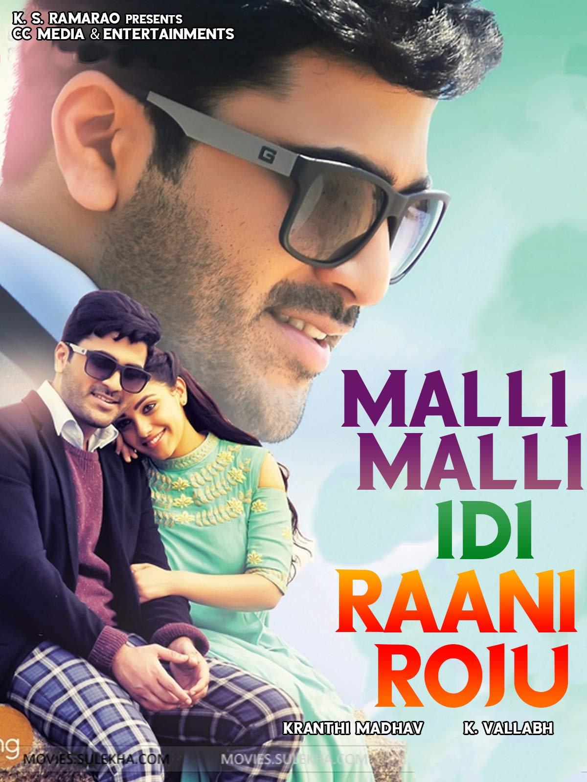 Malli Malli Idi Rani Roju (Real Diljala) 2020 Hindi Dual Audio 650MB UNCUT HDRip 720p HEVC x265 ESubs