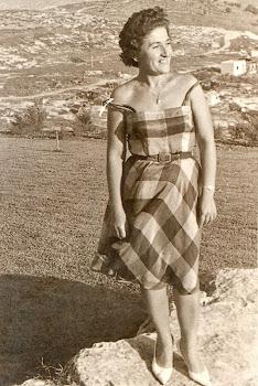 """טוניה בבית ההבראה של קופ""""ח בצפת 1961"""