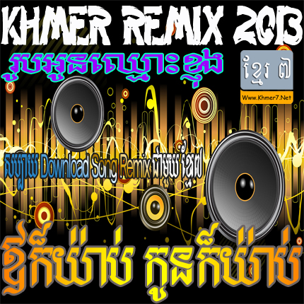 (3:40) Happy New Year 2019 | Bhojpuri Dj Song | Remix Song ...