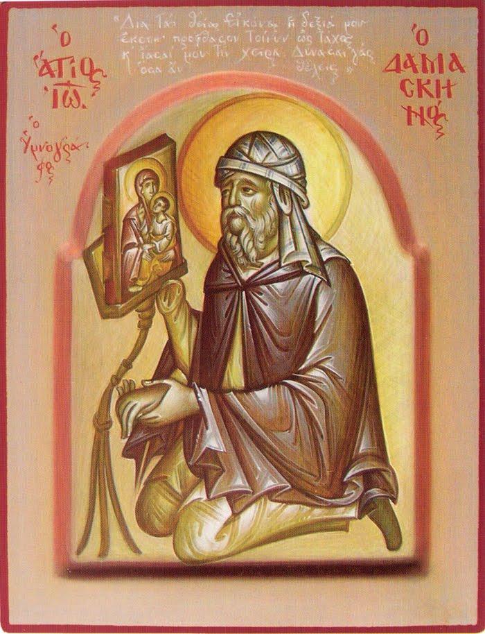 St. John Damascene, pray for us! dans immagini sacre ag-Ioannis-Dam-Peristeri-2010