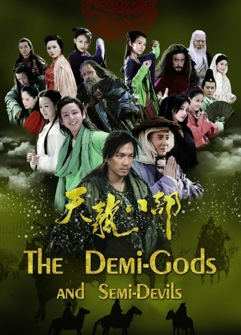 Demi Gods And Semi Devils 2013