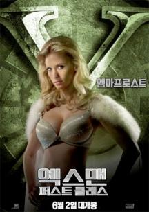 Dị Nhân: Thế Hệ Đầu - X-Men: First Class