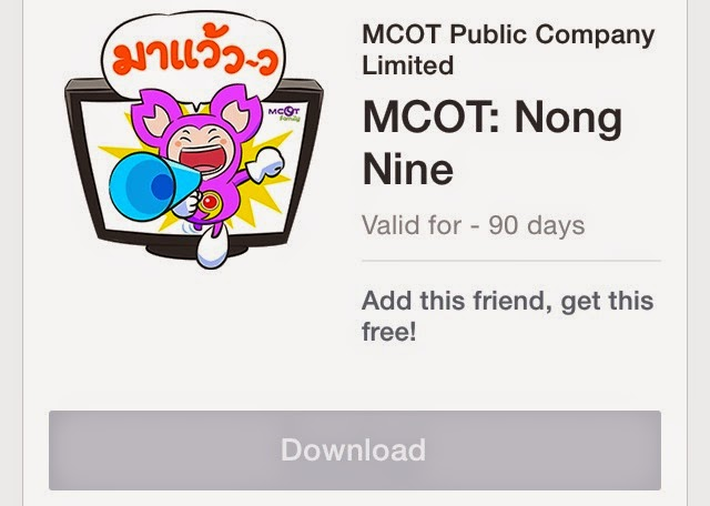 MCOT:Nong Nine stickers