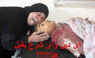صورة مؤثرة  لمشجع متوفي والدماء عليه وأمه تبكي لوفاته