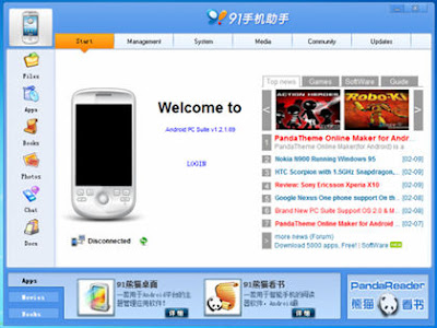 Android 91 Pc Suite Manage iPhone Winth Windows XP/7