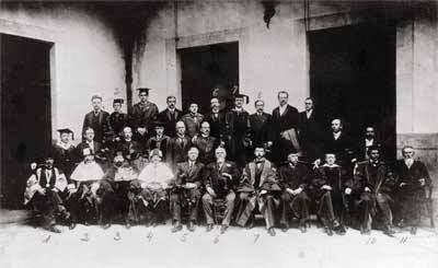 Siglo de la UNAM