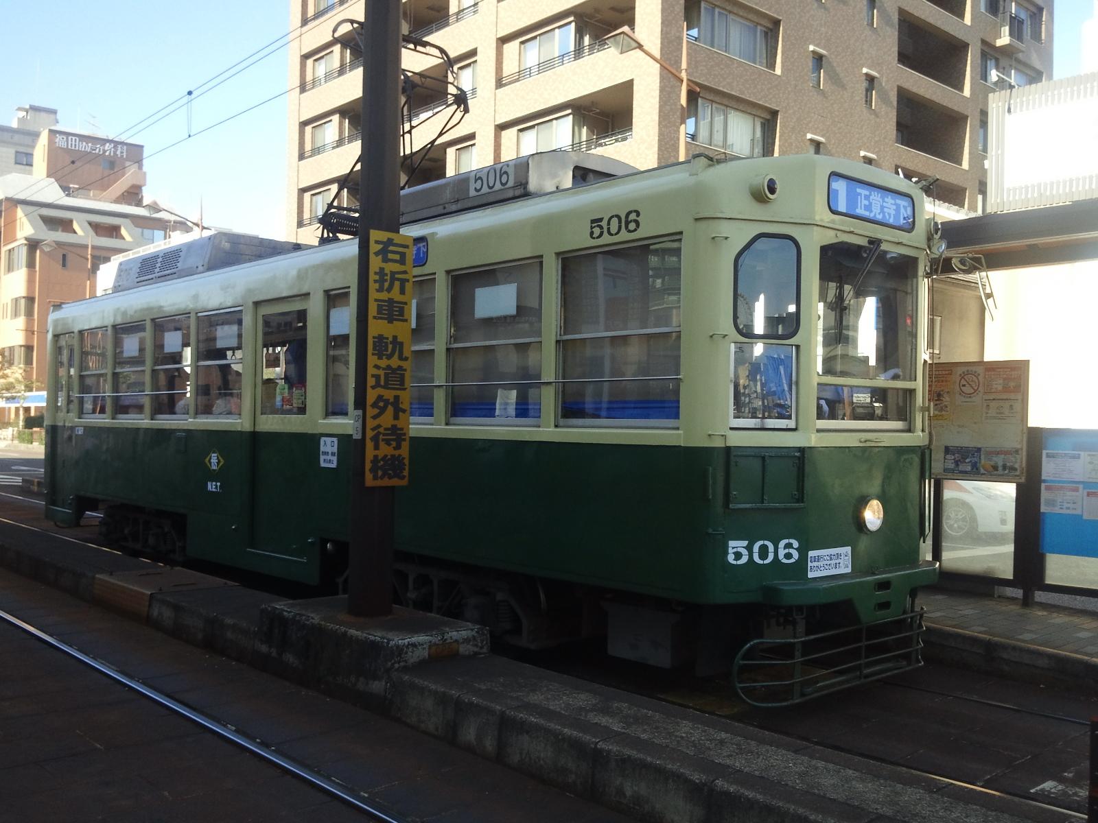 長崎電気軌道506号車