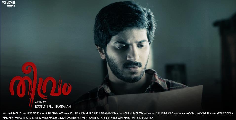 Theevram Malayalam Movie Tamilrockers