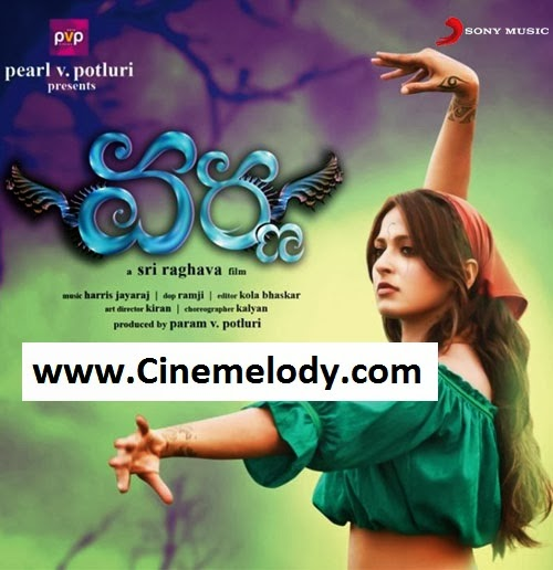 Varna  Telugu Mp3 Songs Free  Download -2013